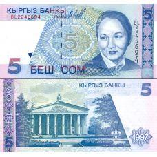 Kirgisia 1997 5 Som P13 UNC