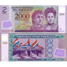 Paraguay 2009 2000 Guaranies P228b UNC