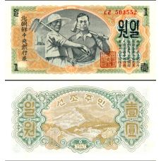 Pohjois-Korea 1947 1 Won P8b UNC