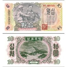 Pohjois-Korea 1947 10 Won P10Ab UNC
