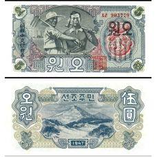 Pohjois-Korea 1947 5 Won P10b UNC