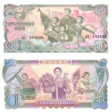 Pohjois-Korea 1978 1 Won P18b UNC