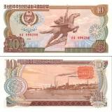 Pohjois-Korea 1978 10 Won P20c UNC