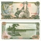 Pohjois-Korea 1978 50 Won P21a UNC