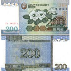 Pohjois-Korea 2005 200 Won P48a UNC