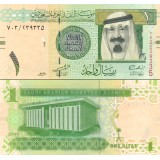 Saudi-Arabia 2009 1 Riyal P31b UNC