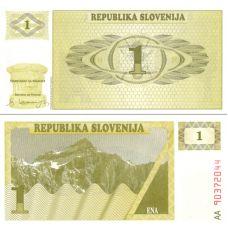 Slovenia 1990 1 Tolar P1 UNC