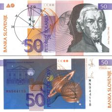 Slovenia 1992 50 Tolarjev P13 UNC