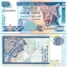 Sri Lanka 2004 50 Rupees P117c UNC