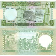 Syyria 1991 5 Pounds P100e UNC