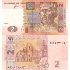 Ukraina 2011 2 Hrivni P117c UNC