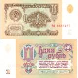 Venäjä 1961 1 Ruble P222 UNC