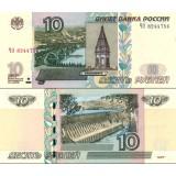 Venäjä 2004 10 Rubles P268c UNC