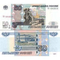 Venäjä 2004 50 Rubles P269c UNC