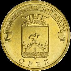 Venäjä 2011 10 ruplaa Orel UNC