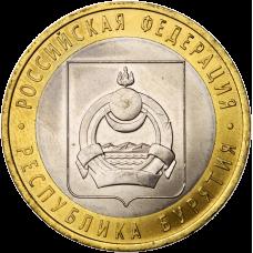 Venäjä 2011 10 ruplaa Republic of Buryatia UNC