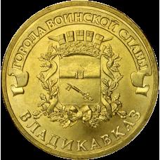 Venäjä 2011 10 ruplaa Vladikavkaz UNC
