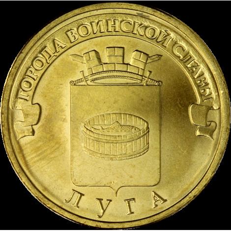 Venäjä 2012 10 ruplaa Luga UNC