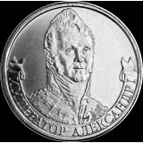 Venäjä 2012 2 ruplaa Emperor Alexander I UNC