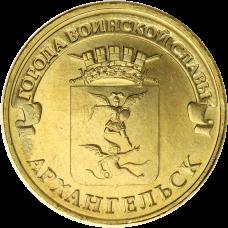 Venäjä 2013 10 ruplaa Arkhangelsk UNC