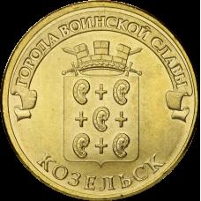 Venäjä 2013 10 ruplaa Kozelsk UNC