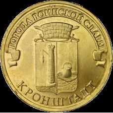 Venäjä 2013 10 ruplaa Kronstadt UNC