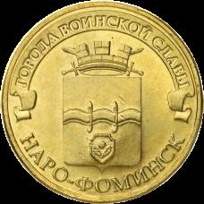 Venäjä 2013 10 ruplaa Naro-Fominsk UNC