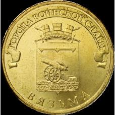 Venäjä 2013 10 ruplaa Vyazma UNC