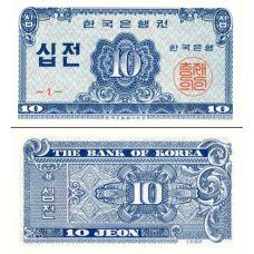 Etelä-Korea 1962 10 Jeon P28 UNC