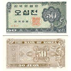 Etelä-Korea 1962 50 Jeon P29 UNC