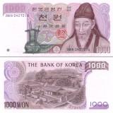 Etelä-Korea 1983 1000 Won P47 UNC