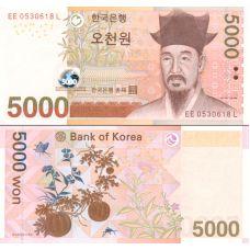 Etelä-Korea 2006 5000 Won P55 UNC