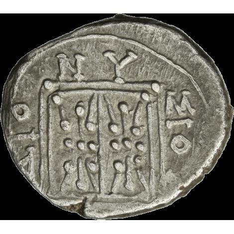 Illyria Dyrrhachion 200 eKr. Drakma Meniskos ja Dionysios HOPEA