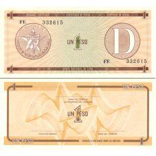 Kuuba ND 1 Peso PFX32 UNC