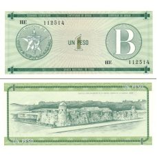 Kuuba 1985 1 Peso PFX06 UNC