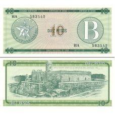 Kuuba 1985 10 Pesos PFX08 UNC