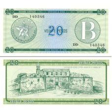 Kuuba 1985 20 Pesos PFX09 UNC