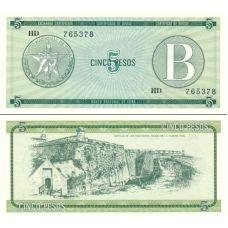 Kuuba 1985 5 Pesos PFX07 UNC
