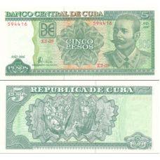 Kuuba 2006 5 Pesos P116i UNC