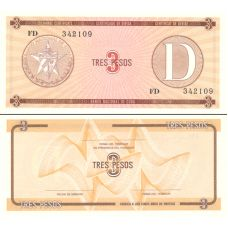 Kuuba ND 3 Pesos PFX33 UNC