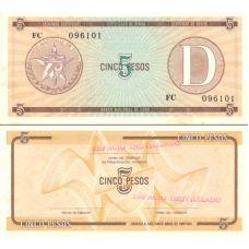 Kuuba ND 5 Pesos PFX34 UNC