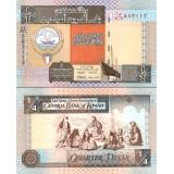 Kuwait 1994 1/4 Dinar P23f UNC