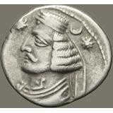Parthia 57-38 eKr. Drakma Orodes II HOPEA