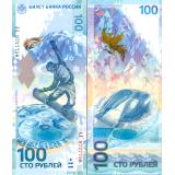 Venäjä 2014 100 ruplaa Sotshi talviolympialaiset UNC
