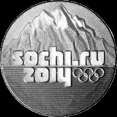Venäjä 2014 25 ruplaa Sochi Emblem UNC