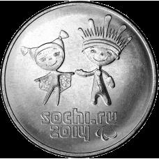 Venäjä 2014 25 ruplaa Sochi Paralympic Mascots UNC
