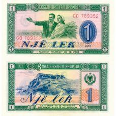 Albania 1976 1 Lek P40a UNC