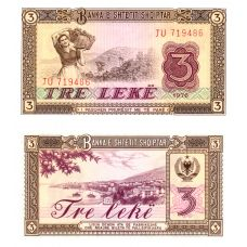 Albania 1976 3 Leke P41a UNC