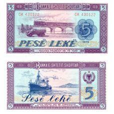 Albania 1976 5 Leke P42a UNC