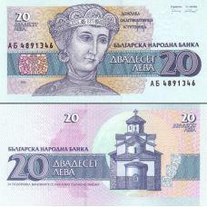 Bulgaria 1991 20 Leva P100 UNC
